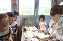 安曇野のトットちゃん ~ 信州・松川村から子どもたちへ ~