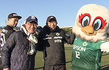 ニッチロー'の松本山雅全緑応援