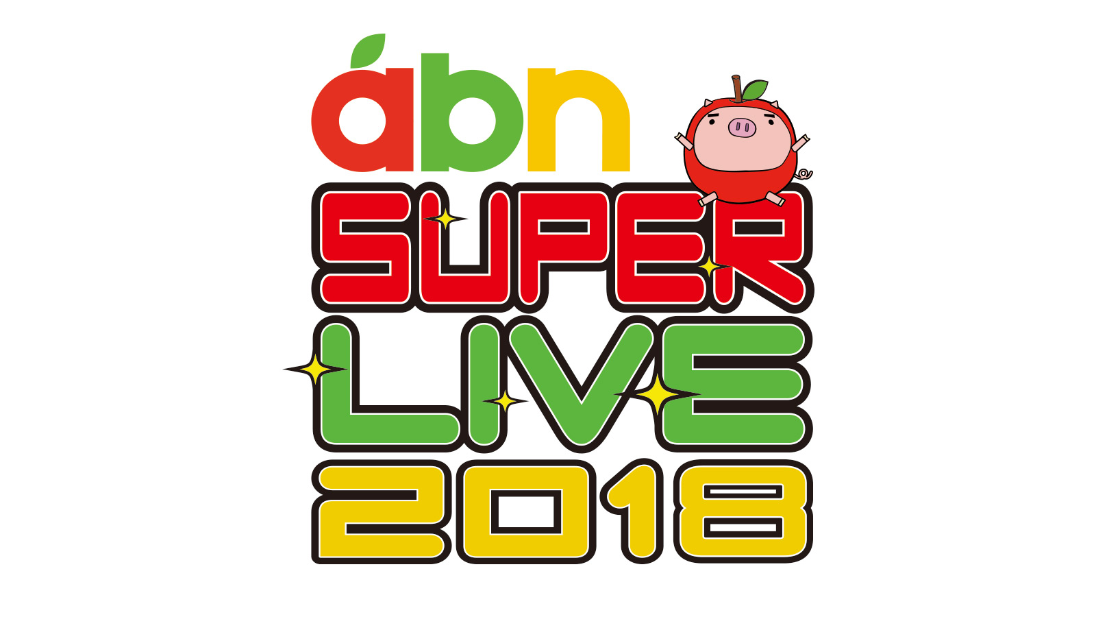 abn SUPER LIVE 2018