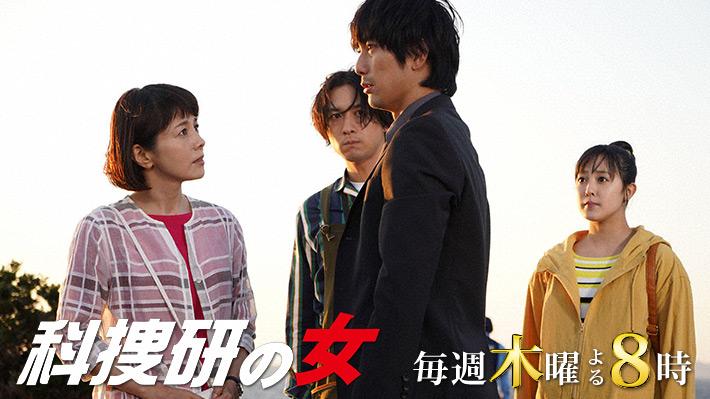 木曜ミステリー 科捜研の女(7)