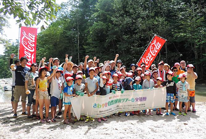abn 北陸コカ・コーラPRESENTS「森に学ぼう!さわやか自然体験ツアーin安曇野2019」開催報告