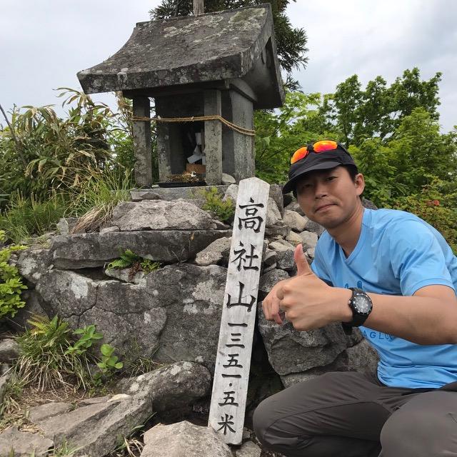 高社山(標高1352m)