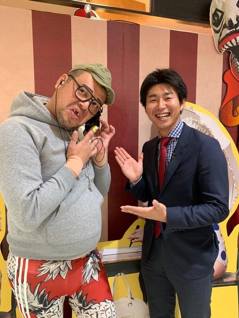 超くっきーランドneoneo in 松本パルコ