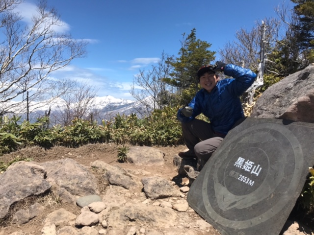 黒姫山(標高2053m)