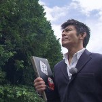三四六先生が行く!JICA駒ヶ根で世界へ羽ばたく若者と出会うのだ