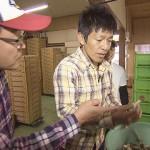 松坂三四六「農業女子」