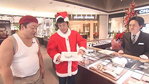 駅テレ12月19日放送