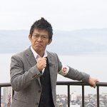 記者 三四六が行く!~諏訪湖ワカサギ釣りのススメ~(11月26日土曜日 放送)