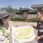 古地図でGO!! ~真田でも象山でもない城下町 松代~(7月15日土曜日 あさ9時30分放送)