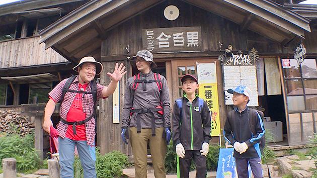 ヤポンスキーが八ヶ岳宣伝大使?!~初めての親子登山に密着!~(駅テレ)