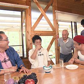 おじさん3人 秋の味覚狩り(9月23日 土曜 あさ9時30分放送)