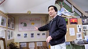 もっと!信州77「根羽村編」| 茶臼山カエル館