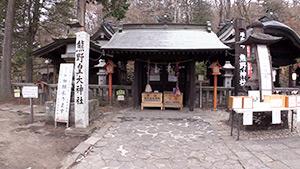 もっと!信州77「軽井沢町編」|熊野皇大神社