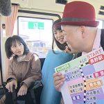 路線バスで探す!~HOTな味対決!長野市編~(12月9日 土曜 あさ9時30分)