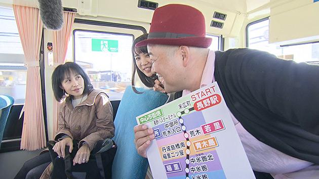 ガチャガチャで巡る路線バスの旅 ~HOTな味対決!長野市編~(駅テレ)