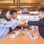 回転寿司 新メニュー開発をお助け!~寿司にピッタリの信州産食材を求めて~(3月24日 土曜 あさ9時30分)
