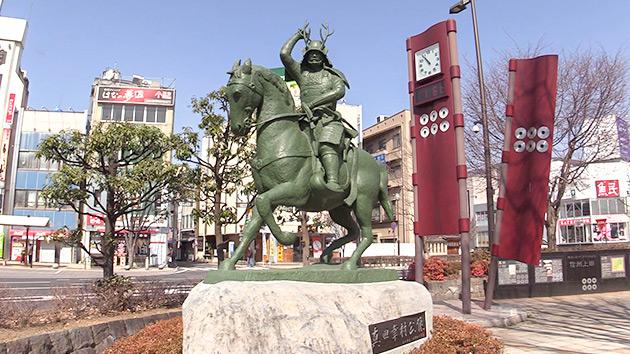 もっと!信州77「上田市編」| 上田駅前のシンボル「真田幸村公騎馬像」