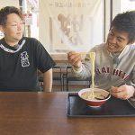 発酵食品王国信州だから!嗚呼!みそラーメンが食べたい!(11月17日 土曜 あさ9時30分)