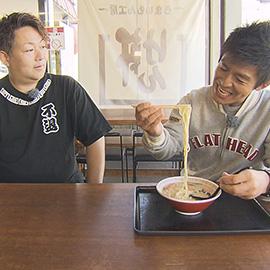 発酵食品王国信州だから!嗚呼!みそラーメンが食べたい!(11月17日 土曜 午前11時)