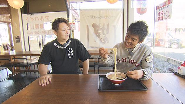 三四六 みそラーメンを食べ歩き|発酵食品王国信州だから!嗚呼!みそラーメンが食べたい!(駅テレ)