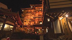 渋温泉 金具屋 超レトロ温泉ツアー!~平成最後の年末の男子温泉同好会~