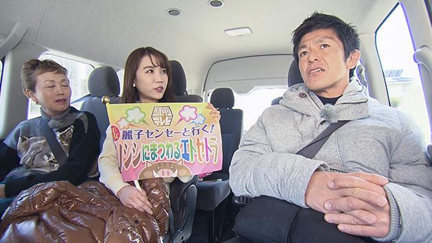 年女・麗子センセーと行く!~イノシシにまつわるエトセトラ~