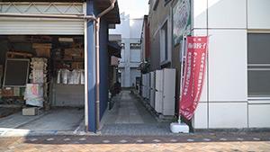 もっと!信州77「飯田市編」| 裏界線