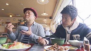 長野市 川端 もつランチ|愛され続けて50年!半世紀食堂②