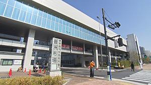 豊洲市場|特急あずさで行く!豊洲&築地ツアー ~ニッポンの新旧台所はイマ?~