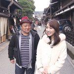 越境ツアー in 岐阜県高山市 ~県境をまたいで異文化探し~(3月23日 土曜 あさ9時30分)