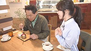 dessert&Cafe Deko 新作スイーツ 松木安太郎をおもてなせ!絶対に教えたくない名店・名湯教えちゃいます