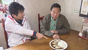 サンマロン 本気のカレー 松木安太郎をおもてなせ!絶対に教えたくない名店・名湯教えちゃいますツアー