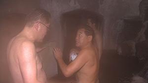 仙仁温泉 岩の湯 松木安太郎をおもてなせ!絶対に教えたくない名店・名湯教えちゃいますツアー