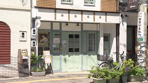 L'atelier Suzuki ラトリエ・スズキ(旧名:ル・コトリ)