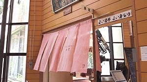 もっと!信州77「松川町編」|カフェ「みんなの食堂」