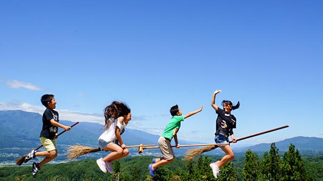 もっと!信州77「豊丘村編」|ほうきに乗って空を飛ぼう!