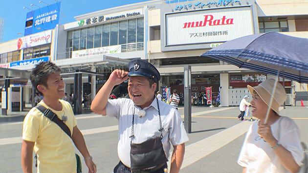 三四六・ヤポンスキー こばやし画伯・山本麗子|ローカル路線バス乗り継ぎでGO! ~松本駅から飯田を目指すのだ~