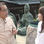 越境ツアー in 静岡県浜松市 ~県境をまたいで異文化探し~(8月31日 土曜 あさ9時30分)