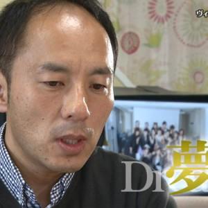 第20回 株式会社ヴィーヴォ 代表取締役社長 堀本 学
