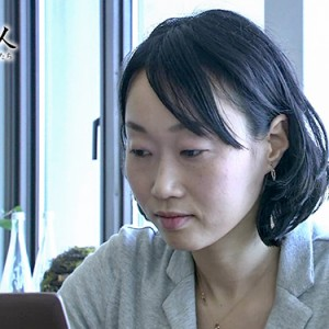 第25回 株式会社いちにこLife 代表取締役 大島千恵子