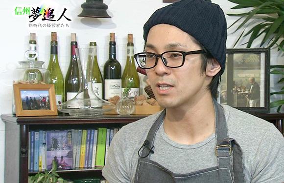 第28回 イタリアン食堂&自然派ワイン colico(コリコ) オーナーシェフ 神田健太
