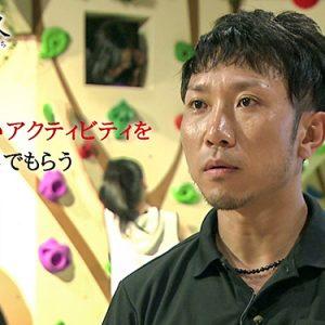 第52回 サンジャパン株式会社 代表取締役 赤羽純 (8月7日 火曜 夜6時55分)
