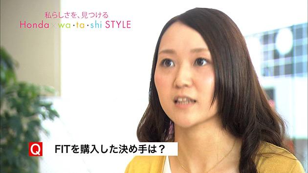 Honda×wa・ta・shi STYLE 10月2日放送