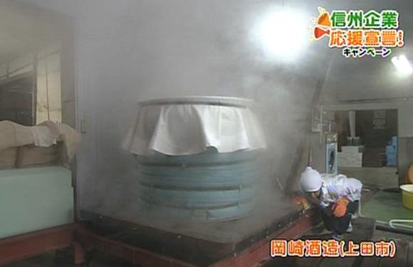 信州企業応援宣言!岡崎酒造(上田市)