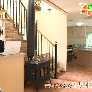 オリオン美容室 / ブライダルサロンオリオン(軽井沢町)