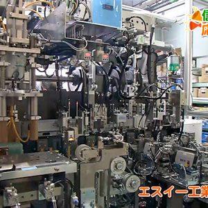エスイー工業(岡谷市)