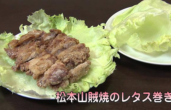 第4回【食材】レタス