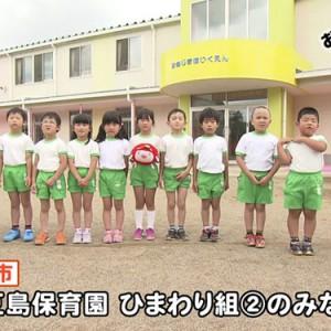 大豆島保育園ひまわり組(2)のみなさん