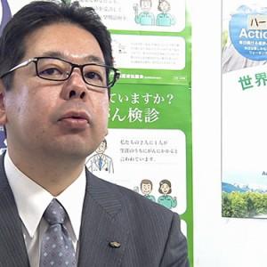第51回 ハートフルメッセージ 県保健・疾病対策課 塚田課長
