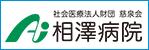sp_aizawa